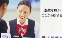 Télécarte  JAPON * KOREAN AIR  (2395) STEWARDESS *  AVIATION * AIRLINE * Phonecard JAPAN  AIRPLANE * FLUGZEUG - Avions