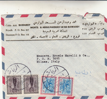 Arabia Saudita To Milano. Cover 1963 - Arabia Saudita