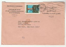 1984 TUNISIA To UNITED NATIONS USA Airmail COVER Stamps YEAR OF DISABLED Un - Tunisia