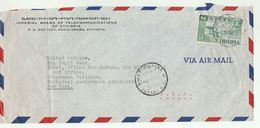 1955 Ethiopia IMPERIAL TELECOMMUNICATIONS BOARD  To UNITED NATIONS USA Airmail Cover Un Telecom - Ethiopia