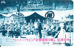 JAPAN - NTT Telecard 50 Units(330-8625), Used - Japan