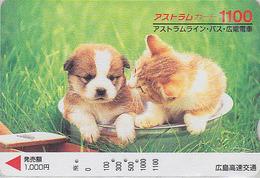Carte Prépayée Japon - ANIMAL - CHAT & CHIEN 1100 - CAT & DOG Japan Prepaid Card - KATZE & HUND - FR 4629 - Cats