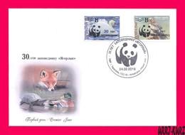 TRANSNISTRIA 2018 WWF Gold Overprint Surcharged Bird Birds Hawk Kite Swan Yagorlyk Nature Reserve 30th Anniversary FDC - Swans