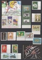 UKRAINE 1996 Complete Year Set / Vollständiger Jahressatz / L'ensemble Année Complète: 38 Stamps + 2 S/sheet **/MNH - Ukraine