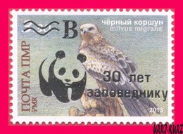 TRANSNISTRIA 2018 WWF Gold Overprint Surcharged Predatory Birds Bird Of Prey Hawk Black Kite 1v MNH - Moldova