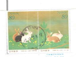 Giappone PO 1999 Fil.week Scott.2671a+See Scan On Scott.Page - 1989-... Imperatore Akihito (Periodo Heisei)