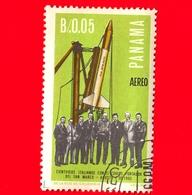 Nuovo - PANAMA - 1966 - Contributo Italiano Alla Ricerca Spaziale - Shotput - 0.05 P. Aerea - Panama