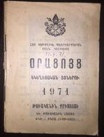 Armenian Pocket Calendar 1971 - Armenian Catholic Church - Calendars