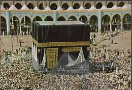Saudia Gift From Saudi Arabia Saluti Da Arabia Saudita Mecca  ﻣكة المكرّمة, Makka Annuale Hajj Masjid Al-Haram - Arabia Saudita