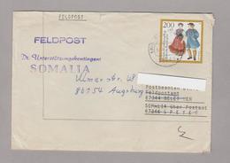 LSC - FELDPOST - Dt Unterstutzungskontingent SOMALIA  - YT 1532 - [7] República Federal