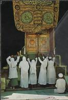 Saudia Gift From Saudi Arabia Saluti Da Arabia Saudita ﻣكة المكرّمة, Makka Holy Kaʿba Droor Mecca-Saudi - Arabia Saudita