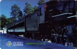 TARJETA TELEFONICA DE CHINA. TRENES. (036) - Trains