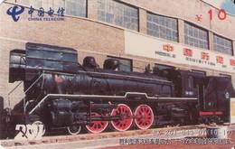 TARJETA TELEFONICA DE CHINA. TRENES. (037) - Trains