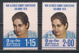 °°° SRI LANKA - YT 478/79 - MI 460/61 - 1976 MNH °°° - Sri Lanka (Ceylon) (1948-...)