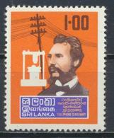 °°° SRI LANKA - YT 481 - MI 463 - 1976 MNH °°° - Sri Lanka (Ceylon) (1948-...)