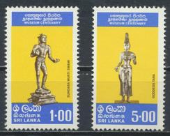 °°° SRI LANKA - YT 483/84 - MI 465/66 - 1977 MNH °°° - Sri Lanka (Ceylon) (1948-...)