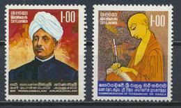 °°° SRI LANKA - YT 487/88 - MI 469/70 - 1977 MNH °°° - Sri Lanka (Ceylon) (1948-...)