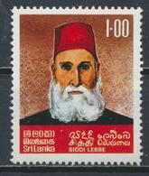 °°° SRI LANKA - YT 493 - MI 475 - 1977 MNH °°° - Sri Lanka (Ceylon) (1948-...)