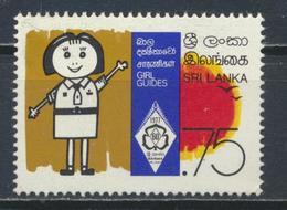 °°° SRI LANKA - YT 494 - MI 476 - 1977 MNH °°° - Sri Lanka (Ceylon) (1948-...)
