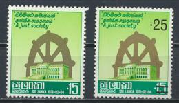 °°° SRI LANKA - YT 495/507 - MI 477/90 - 1978 MNH °°° - Sri Lanka (Ceylon) (1948-...)