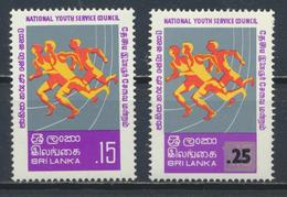 °°° SRI LANKA - YT 496/508 - MI 478/91 - 1978 MNH °°° - Sri Lanka (Ceylon) (1948-...)