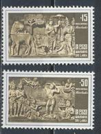 °°° SRI LANKA - YT 497/98 - MI 479/80 - 1978 MNH °°° - Sri Lanka (Ceylon) (1948-...)