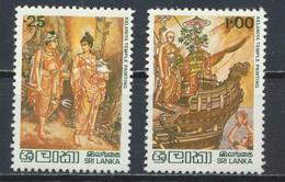 °°° SRI LANKA - YT 513/14 - MI 494/95 - 1979 MNH °°° - Sri Lanka (Ceylon) (1948-...)