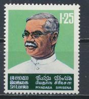 °°° SRI LANKA - YT 516 - MI 497 - 1979 MNH °°° - Sri Lanka (Ceylon) (1948-...)