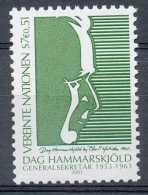 [64825] **/Mnh-N° 356, 40ème Anniversaire De La Mort De Dag Hammarskjöld, Secrétaire Général, Effigie - Centre International De Vienne