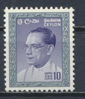 °°° SRI LANKA - YT 334 - MI 316a - 1961 MNH °°° - Sri Lanka (Ceylon) (1948-...)