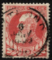 Belgium - Scott #85 Used (2) - King Leopold II 1905-11 Without Label - 1905 Thick Beard