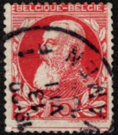 Belgium - Scott #85 Used (3) - King Leopold II 1905-11 Without Label - 1905 Thick Beard