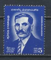 °°° SRI LANKA - YT 433 - MI 411 - 1971 MNH °°° - Sri Lanka (Ceylon) (1948-...)