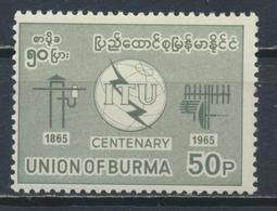 °°° BURMA1 - YT 103 MI 190 - 1965 MNH °°° - Myanmar (Burma 1948-...)