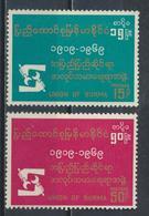 °°° BURMA1 - YT 124/25 MI 211/12 - 1969 MNH °°° - Myanmar (Burma 1948-...)