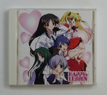 HAPPY☆LESSON Radio Drama Lesson 1.2 HIDPC-1001 KSS 2001 - Soundtracks, Film Music