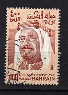 Barhein Scott N°236.oblitérés - Bahreïn (1965-...)