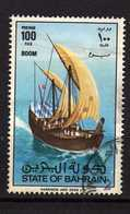 Barhein Scott N°269.oblitérés - Bahreïn (1965-...)