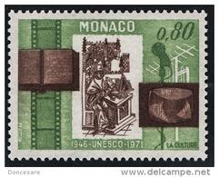 MONACO 1971 -  N° 857 - NEUF ** - Monaco