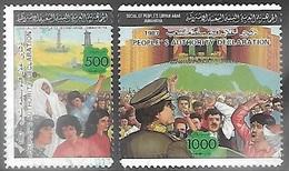 Libya  1987  Sc#1329a 500d & 1329c   1000d Peoples Authority Declaration  Used   2016 Scott Value $23 - Libye