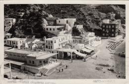 AK - Griechenland  - IKARIA - Strandpartie Bei Der Therme 1959 - Griechenland