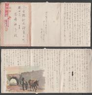 JAPAN WWII Military Picture Letter Sheet MANCHUKUO CHINA Mudanjiang MANCHURIA CHINE MANDCHOUKOUO JAPON GIAPPONE - 1932-45 Mantsjoerije (Mantsjoekwo)