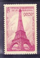 FRANCE Y&T 429 * MH, (STRF90A) - France