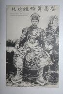 Viêt - Nam -  Annam Hué -  Empereur  D'Annam En  Costume De Cour - Viêt-Nam