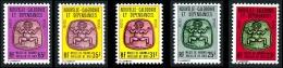 NOUV.-CALEDONIE 1980 - Yv. Service 31 32 34 35 36 **   Cote= 8,50 EUR - Musée Nouméa. Sculpture (5 Val.)  ..Réf.NCE23912 - Service