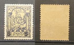 Polen Warschau 1915 ** Mi.Nr.6Iba Postfrisch Höher KW !    (B353) - Nuevos