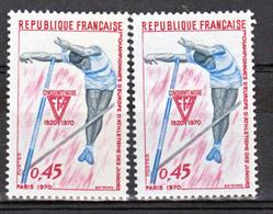 France 1650 Variété Visage Bras Bleus Et Normal Neuf ** TB MNH Sin Charnela - Errors & Oddities