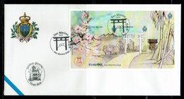 FDC SAN MARINO Sanctuaire Shinto JINJA   FLEURS DU JAPON - Religions
