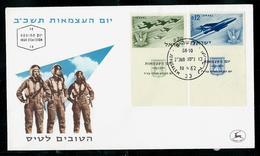 Israël: Fdc  Avion De Chasse Et Pilote  Du 30/04/62 (avec Tabs ) - Israel
