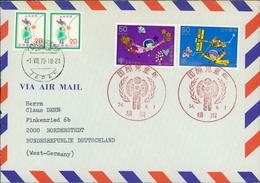Japan FDC 1979, Internationales Jahr Des Kindes, Year Of The Child, Michel 1397 - 1400 (2012) - FDC